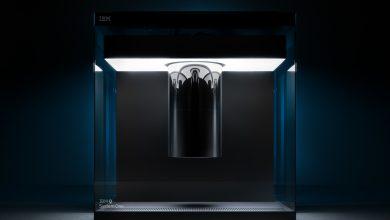 Photo of IBM представи първия достъпен на пазара квантов компютър