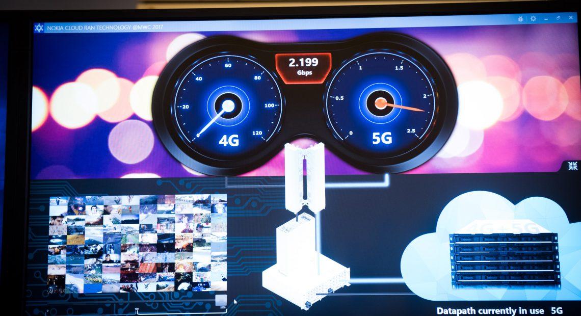 Mtel 5G събитие