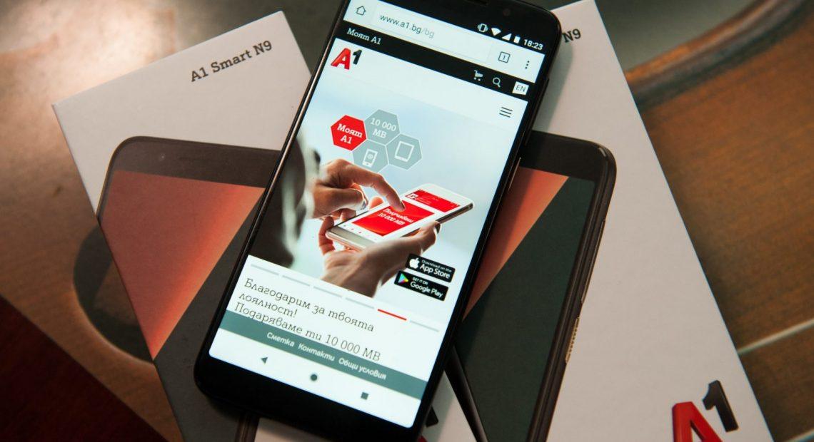 A1 Smart N9