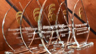 """Photo of Ucha.se и """"Мобайл системс"""" са големите победители в ежегодните награди на БАИТ"""