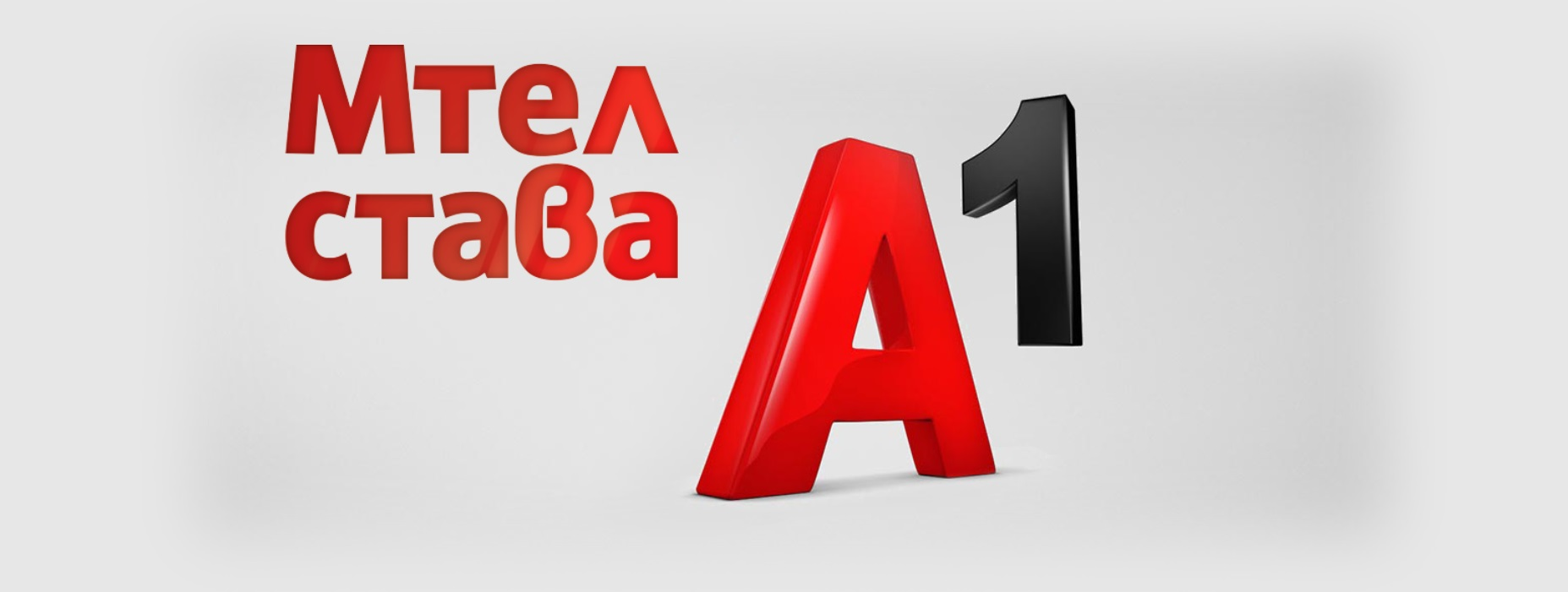 Mtel-a1