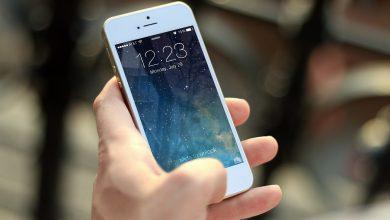 Photo of Задната врата към iOS