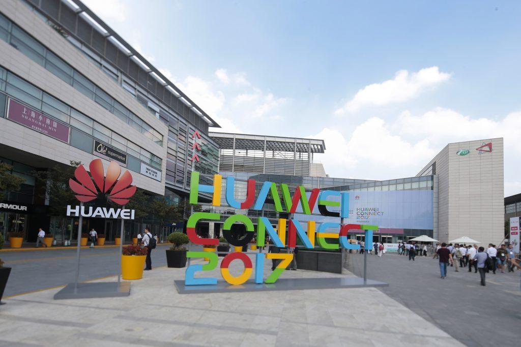 2017-shanghai-huawei-connect