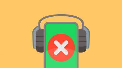 Spotify срещу Apple