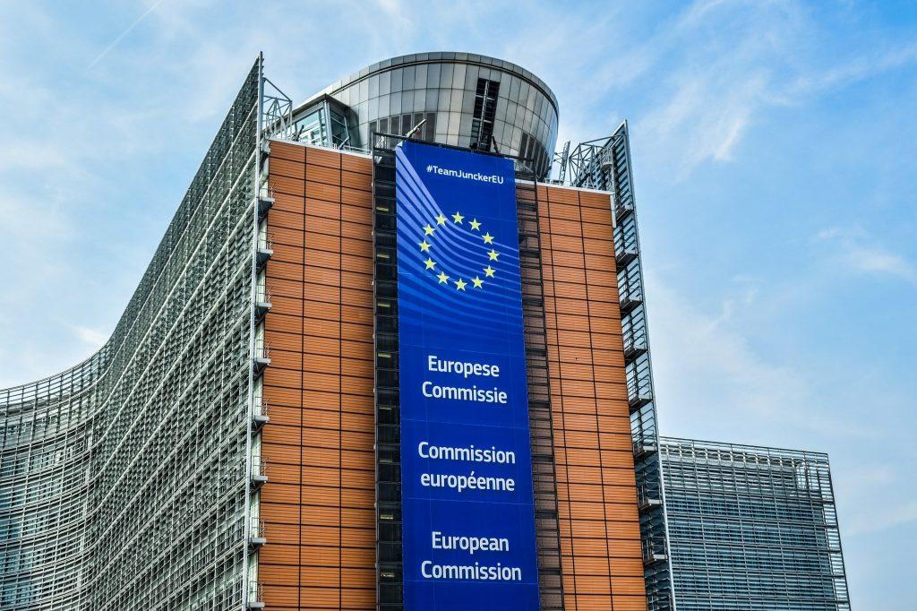 Европейска комисия брюксел