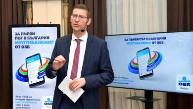 Photo of ОББ Мобайл – едно приложение за пет банки