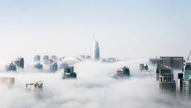 Photo of От облака към периферията