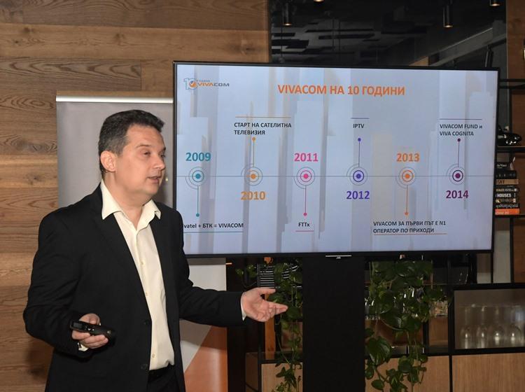 Атанас Добрев - Главен изпълнителен директор_VIVACOM_1