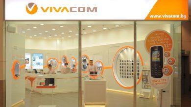 Vivacom-magazin