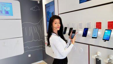 Photo of A1 добавя видео консултанти в онлайн магазина си