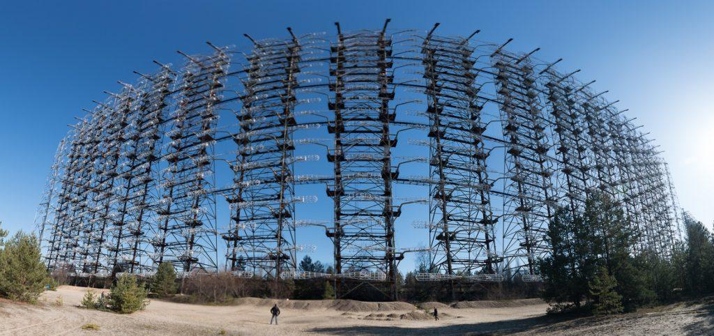 Радар Дъга