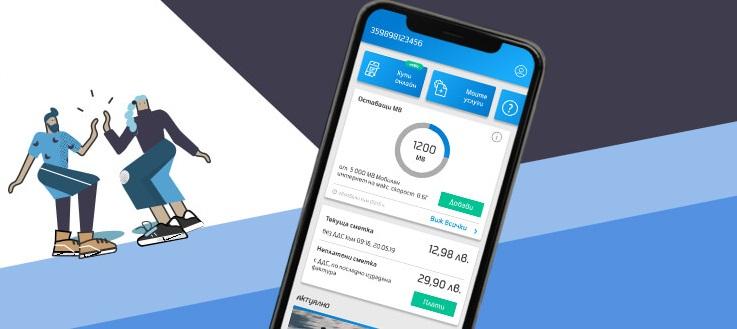 mytelenor-app-lp-banner-redesign-2019