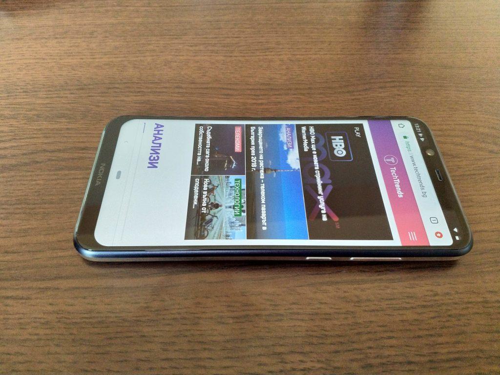 Nokia 8.1 2