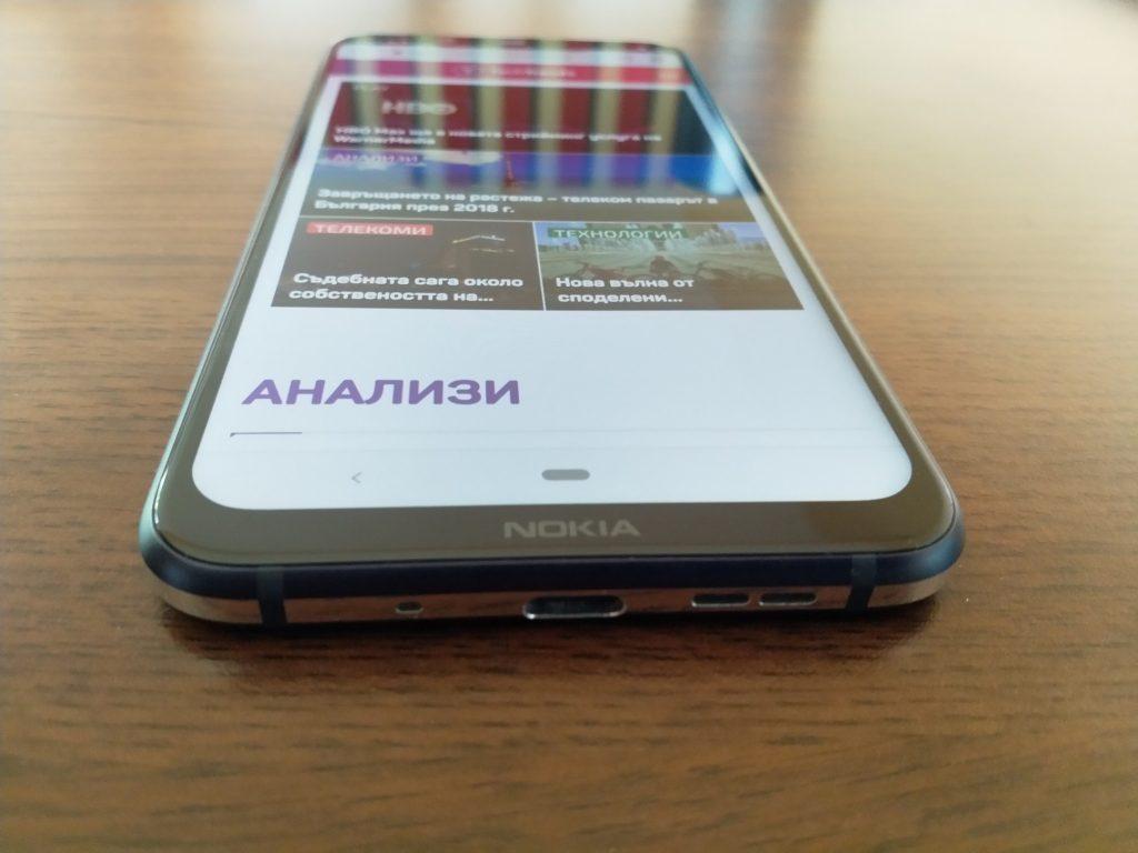Nokia 8.1 9