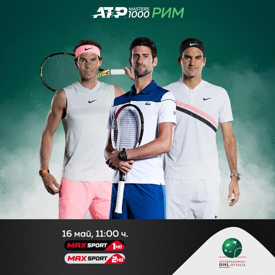 Max-sport-tennis