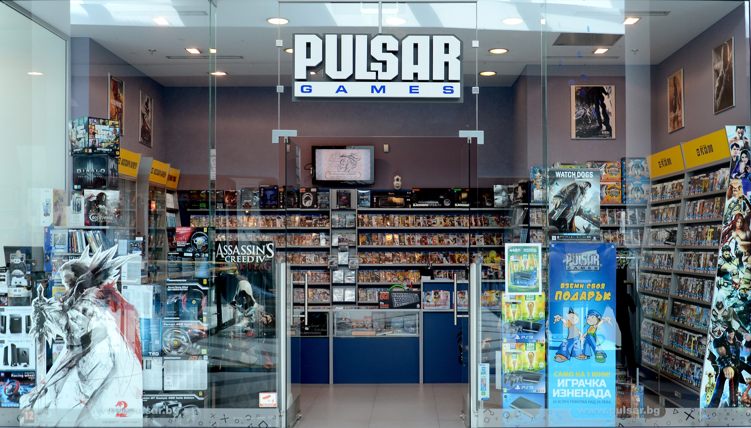 Pulsar-magazin