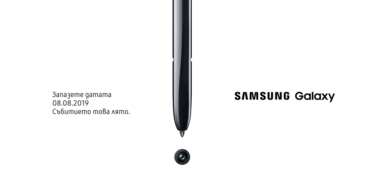 Samsung Galaxy Note 2019