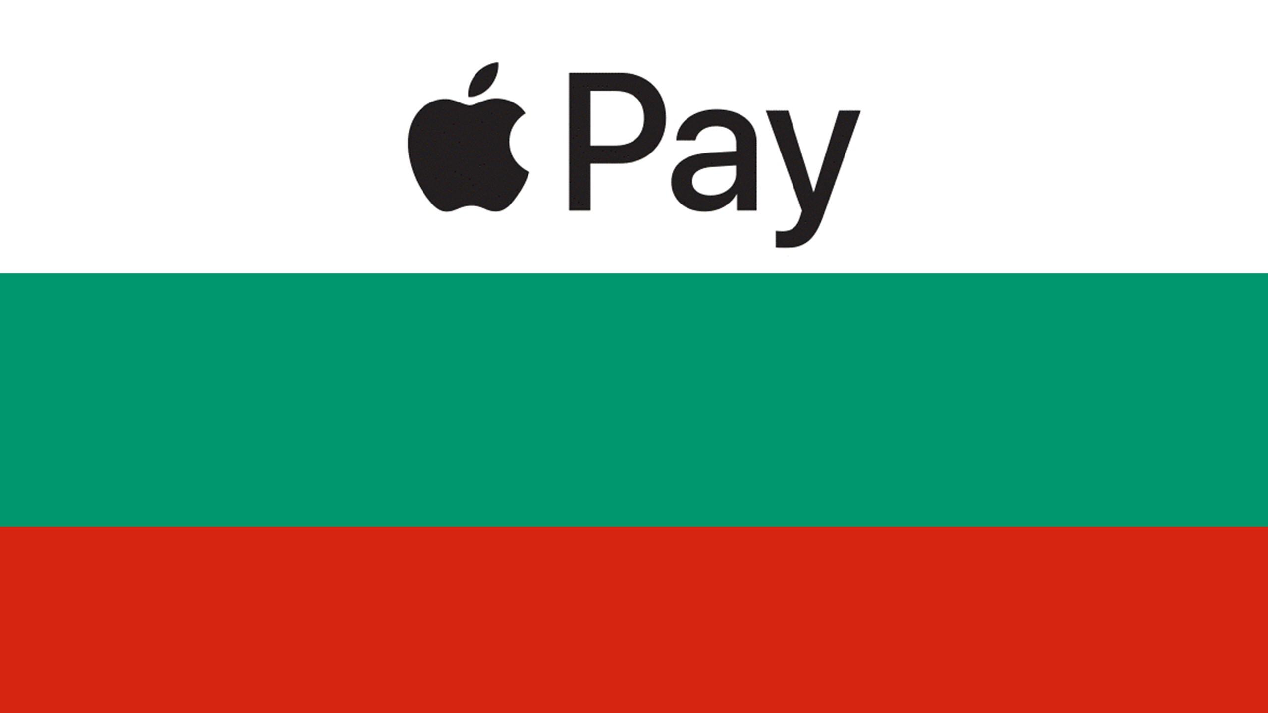 apple-pay-bulgaria