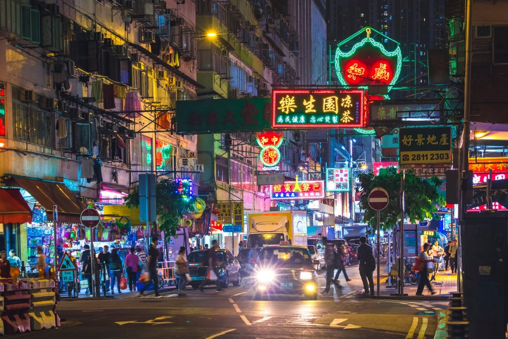 china-street-internet