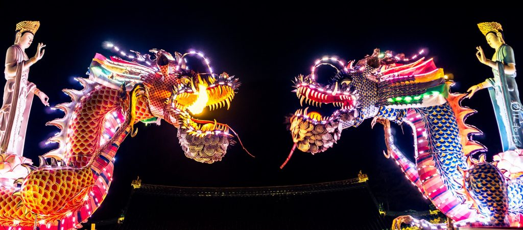 dragons-china
