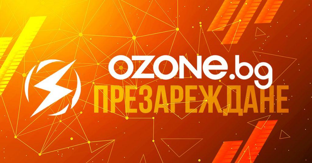 ozone-bg