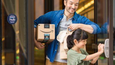 Amazon Hub Counter Image 2