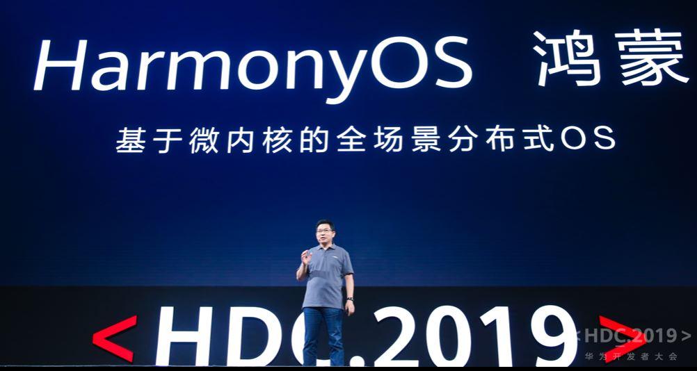 Huawei_HarmonyOS (1)