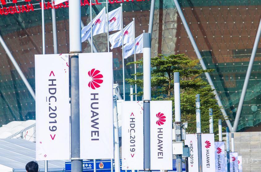 Huawei_HarmonyOS (2)