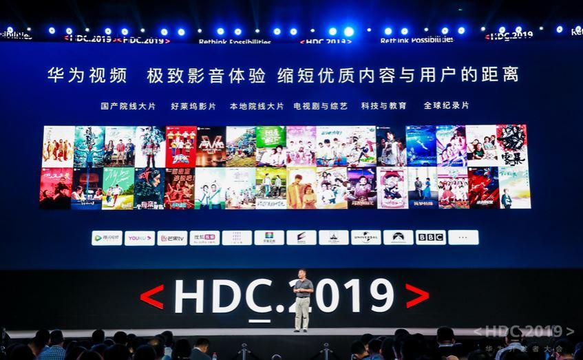 Huawei_HarmonyOS (7)