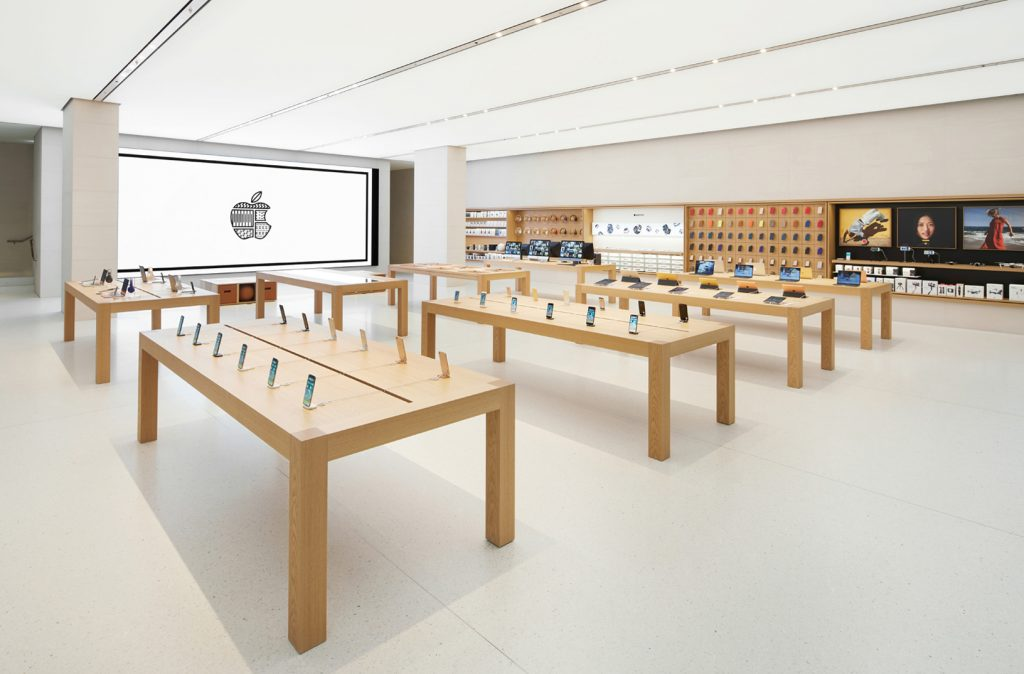apple_wide_interior