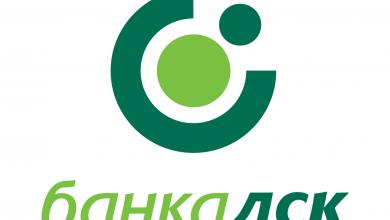 Photo of Банка ДСК е глобена с 1 млн. лева за изтичане на лични данни