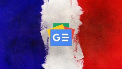 Photo of Google News ще е с орязани функции във Франция