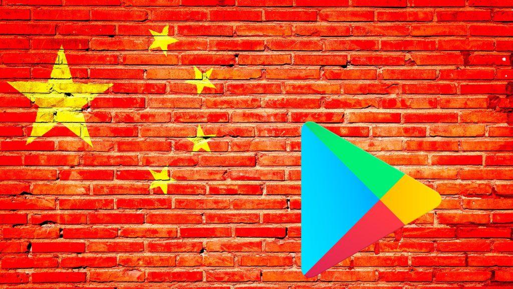 China-google-play-store