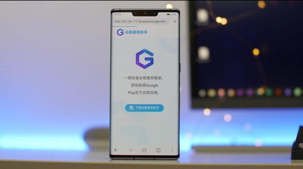 Huawei-Mate-30-lzplay