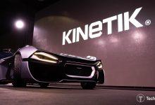 Photo of Kinetik – българският бутиков спортен електромобил