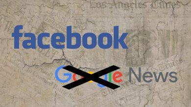 Photo of Facebook по стъпките на Google