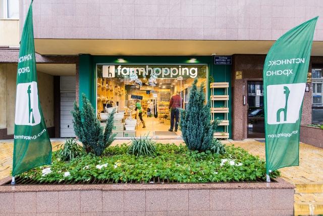 farmhopping-shop