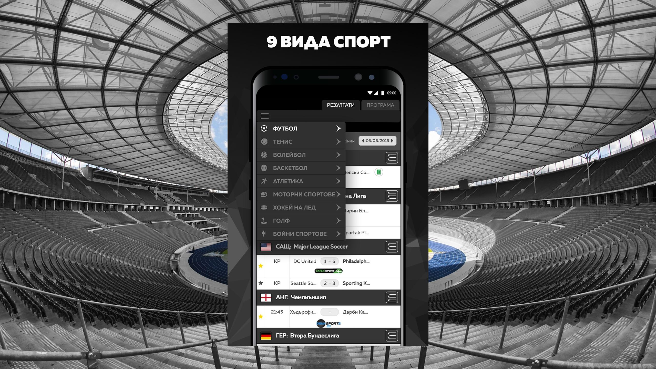 max-score-sports-options