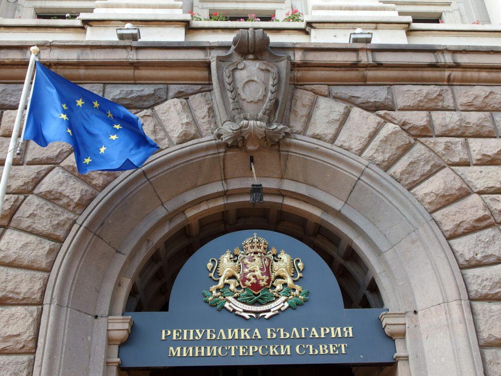 ministerski-syvet-eu-flag