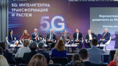 Photo of Държавата застана зад изграждането на 5G мрежите в България