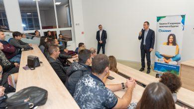 Photo of ScaleFocus откри първата си IT академия в Бургас