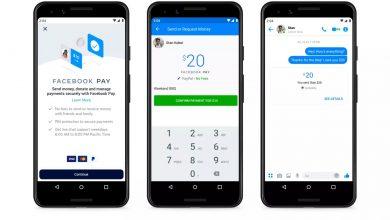 Photo of Facebook Pay е новата разплащателна услуга на социалната мрежа
