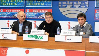Photo of БАСКОМ: Софтуерната индустрия в България ще надмине 10 млрд. лева приходи през 2024 г.