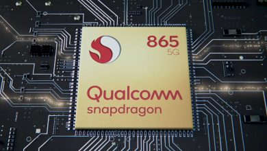 Photo of Ефектите на новия мобилен процесор на Qualcomm Snapdragon 865