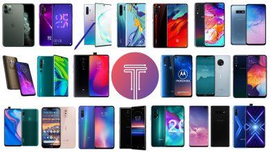 Photo of Най-добрите смартфони за 2019 г.