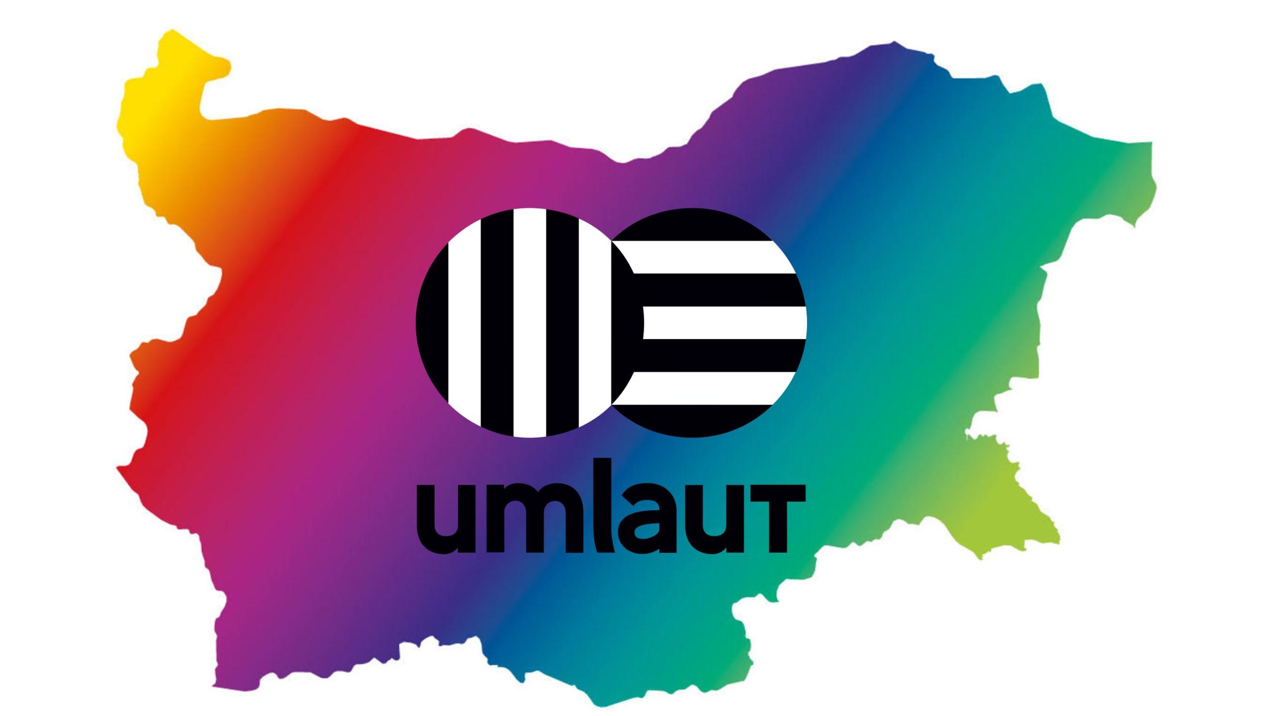 Umlaut-Bulgaria