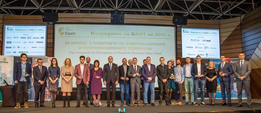 Ceremony BAIT Awards 2019_1