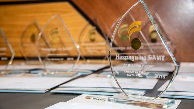 Photo of Наградите на БАИТ за 2019 г. акцентираха върху образователните инициативи