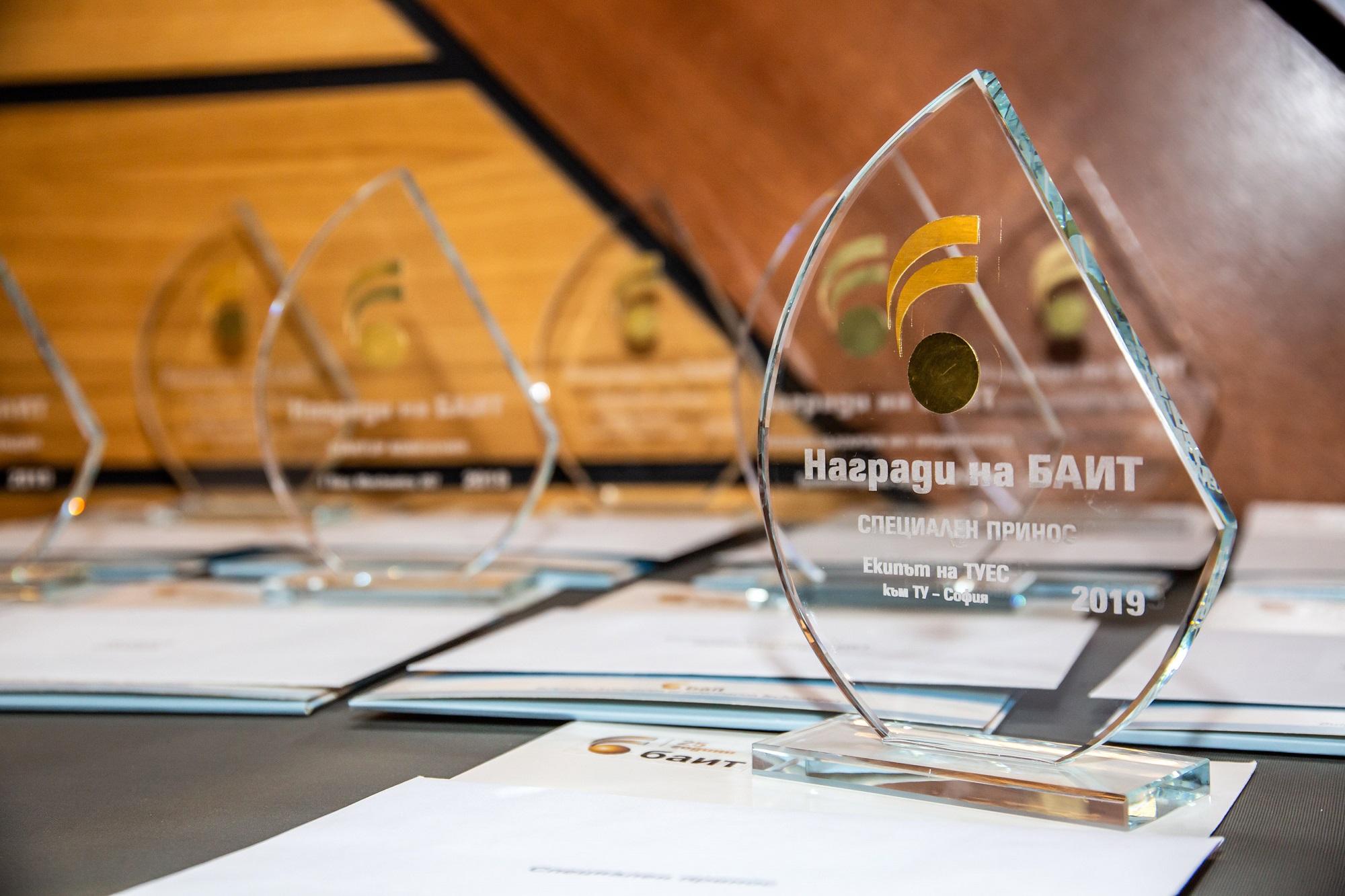 Ceremony BAIT awards 2019_3