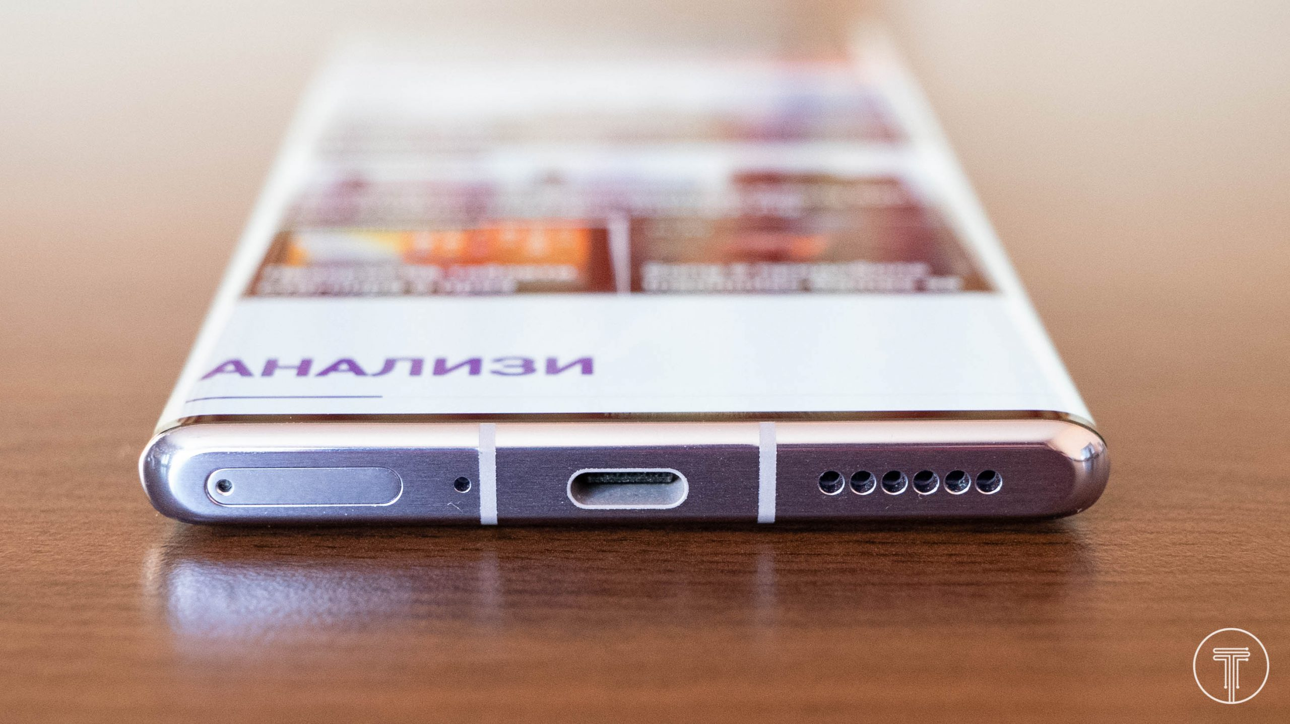 Huawei-Mate-30-Pro-5